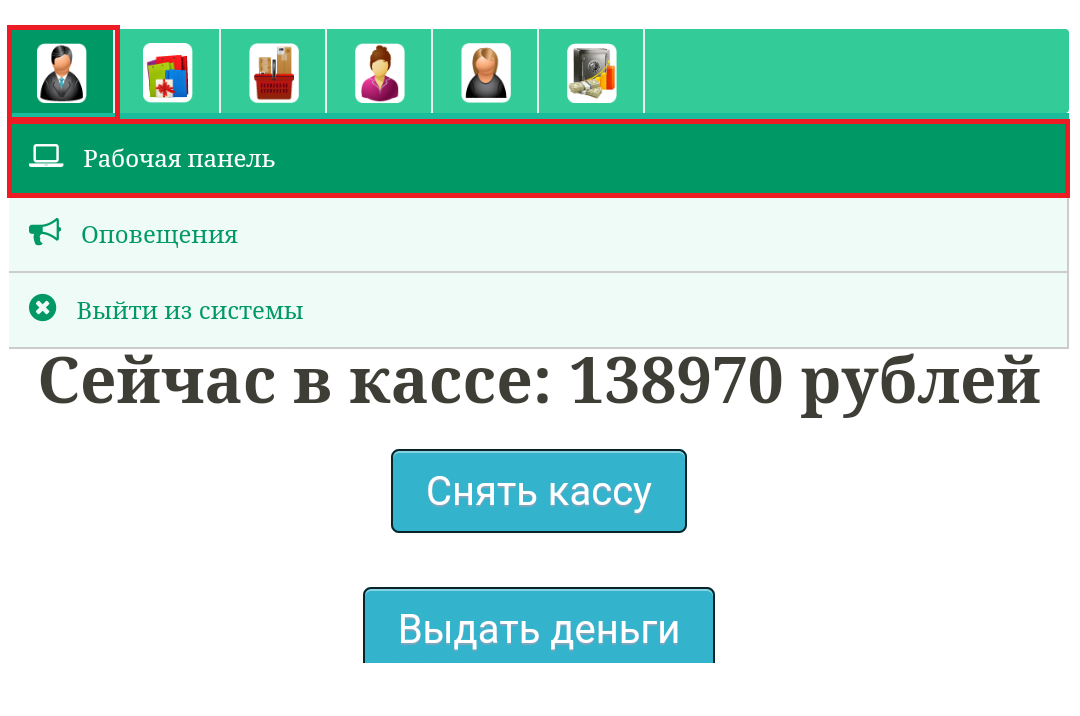 145.1